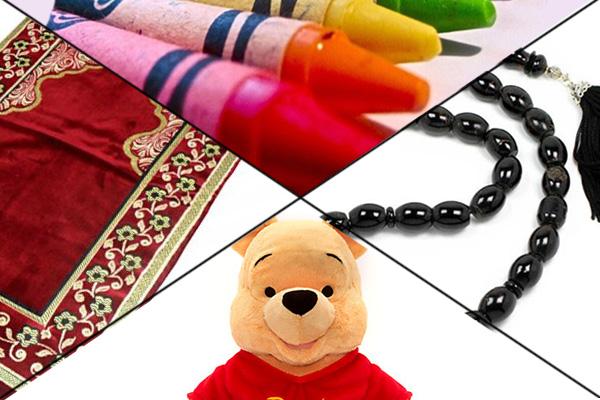 باسكت رمضان يفرح طفلك ويشجعه علي الصيام