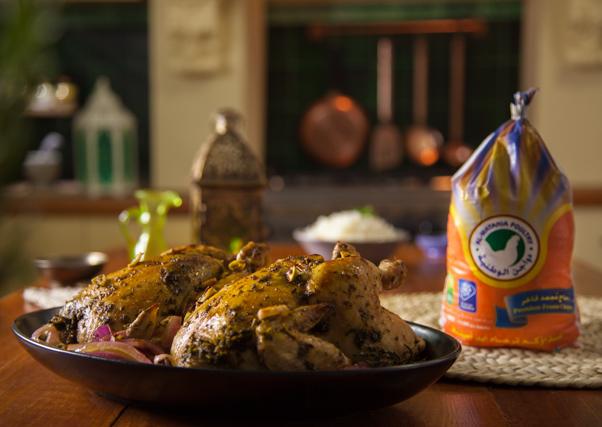 دجاج مشوي بالكسبرة