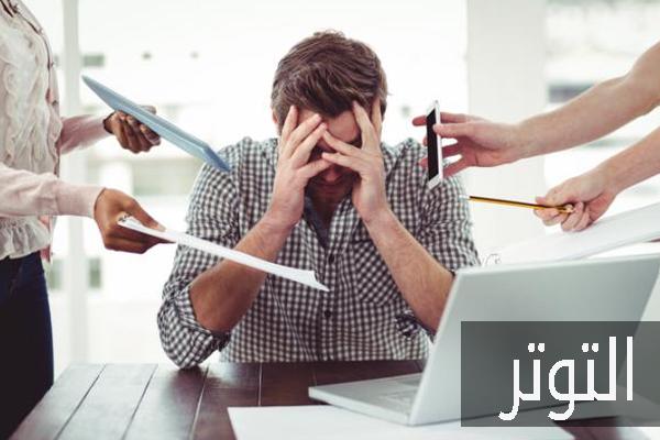 مسببات التوتر وتأثيره على الحالة النفسية