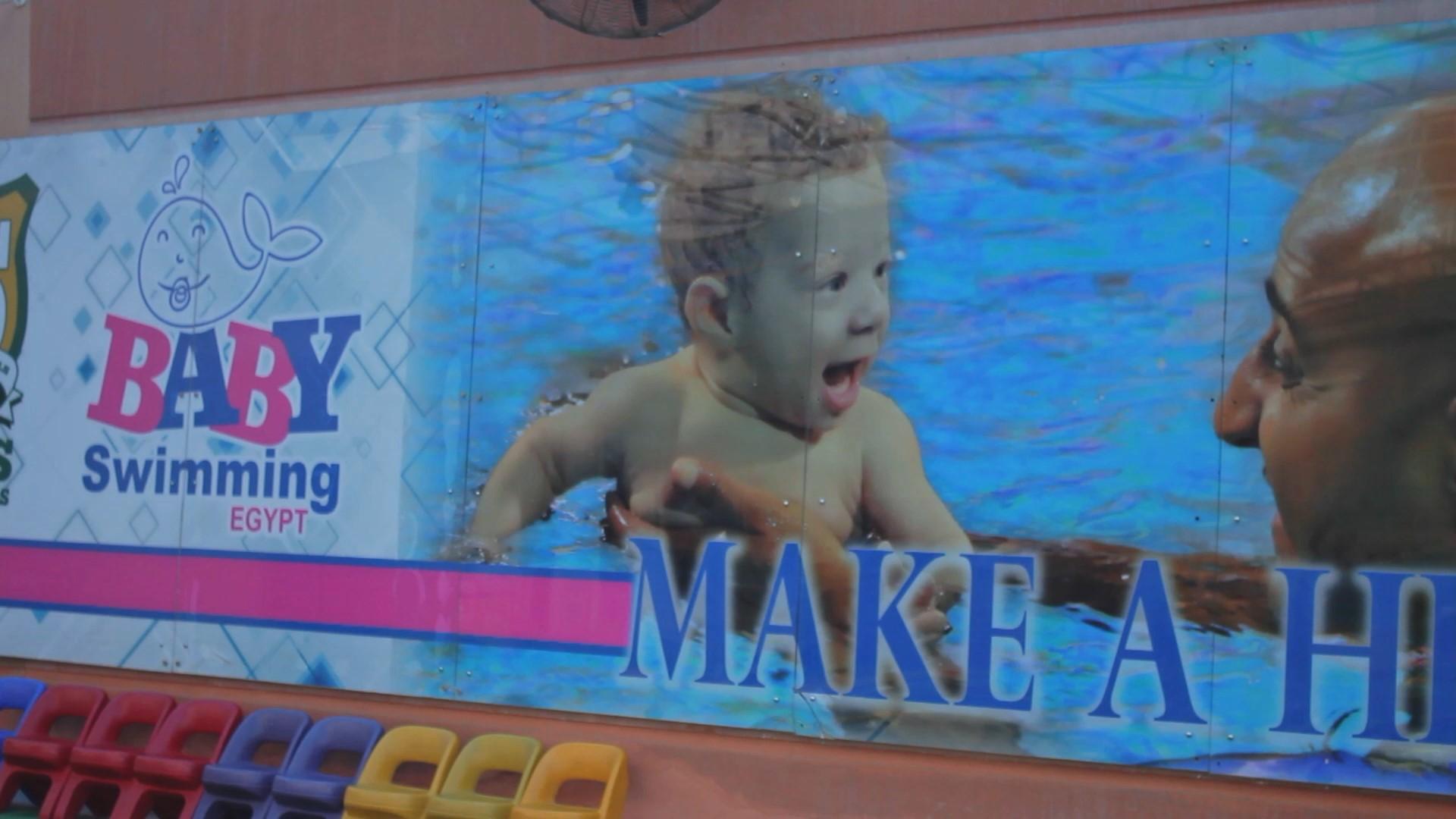 أهمية تعليم السباحة للأطفال في سن صغير